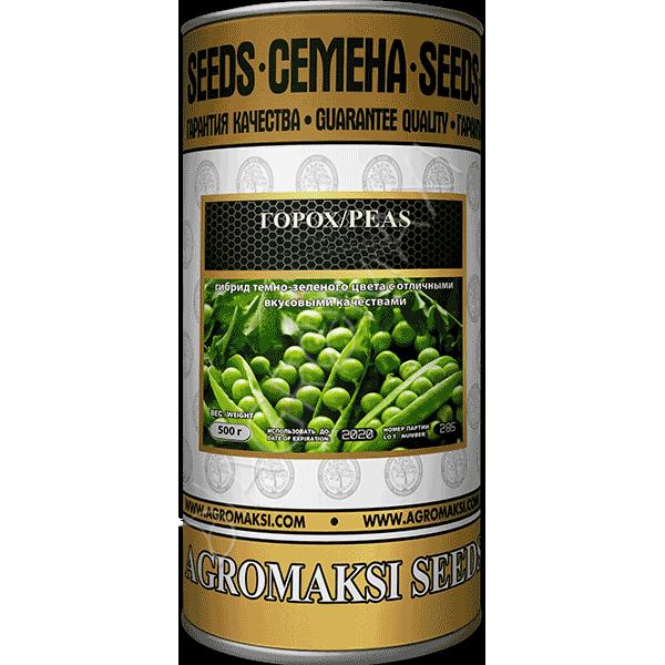 Семена гороха Женева, (Голландия), 0,5кг