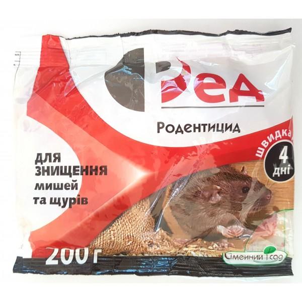 Засіб для знищення щурів та мишей Ред тісто, 200г