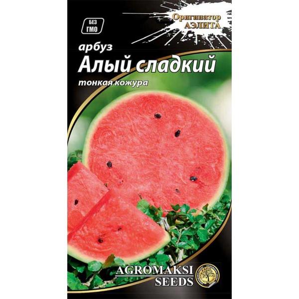 Семена арбуза Алый сладкий, 15г