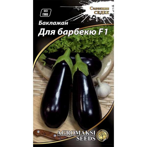 Семена баклажана Для барбекю F1, 0,3г