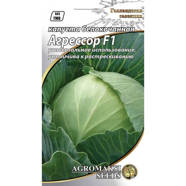 Семена капусты белокочанной Агрессор F1, 0,1г