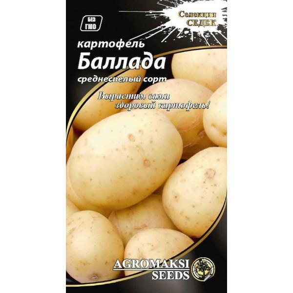 Насіння картоплі Балада, 0,01 г