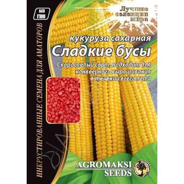 Насіння кукурудзи Солодкі Намисто, 20г