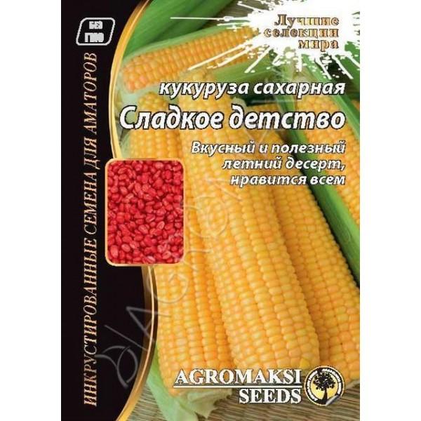 Семена кукурузы Сладкое Детство, 20г