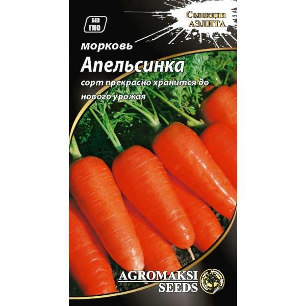 Насіння моркви Апельсинка, 3г