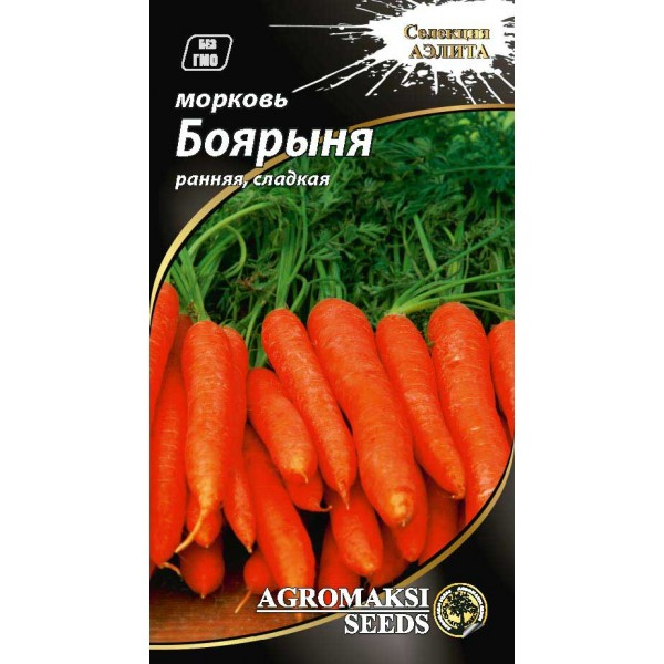 Насіння моркви Бояриня, 2г