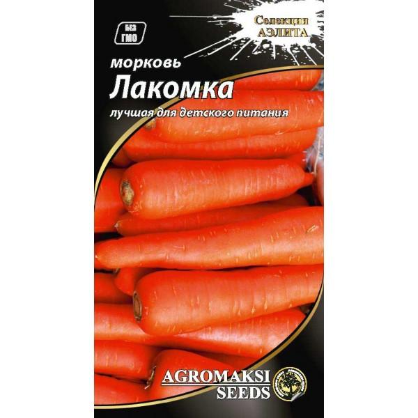 Насіння моркви Лакомка, 2г