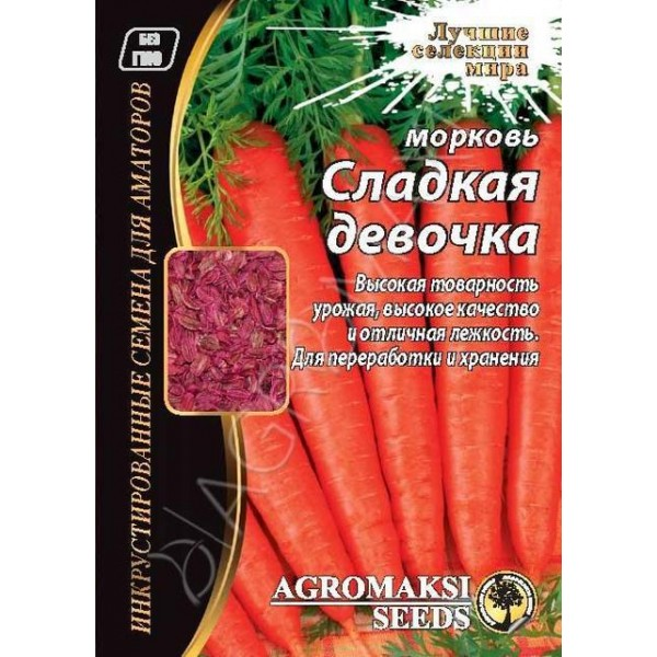 Насіння моркви Солодка Дівчинка, 15г