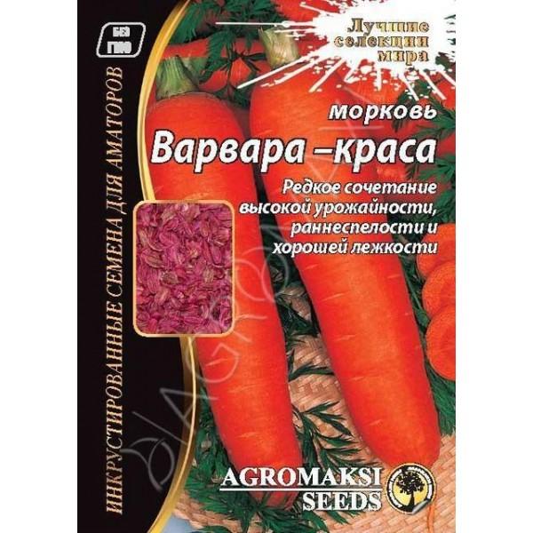 Семена моркови Варвара-Краса, 15г