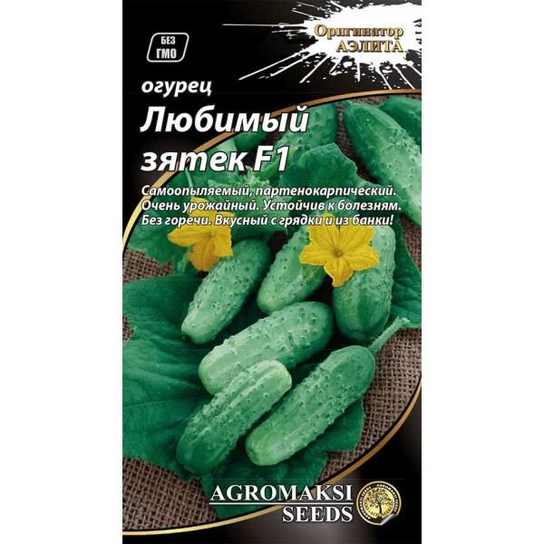 Семена огурца партенокарпический Любимый зятек F1, 0,25г
