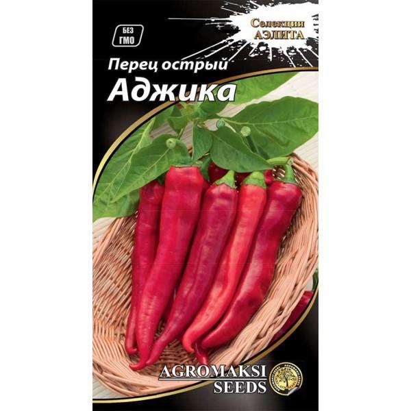 Насіння гострого перцю Аджика, 0,2 г