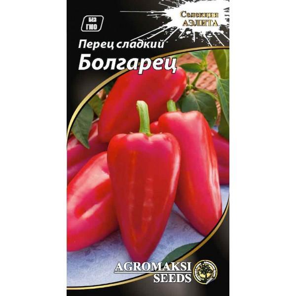 Насіння перцю солодкого Болгарец, 0,2 г