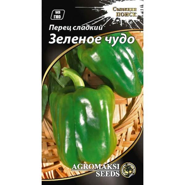 Насіння перцю солодкого Зелене диво, 0,2 г