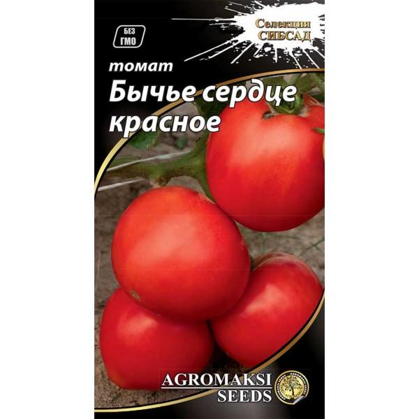 Насіння томату Бичаче серце червоне, 0,1 г