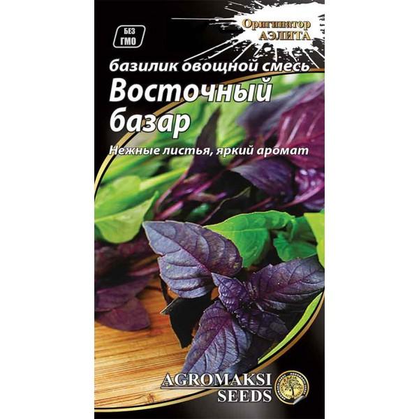 Семена базилика овощной смесь Восточный базар, 0,3г