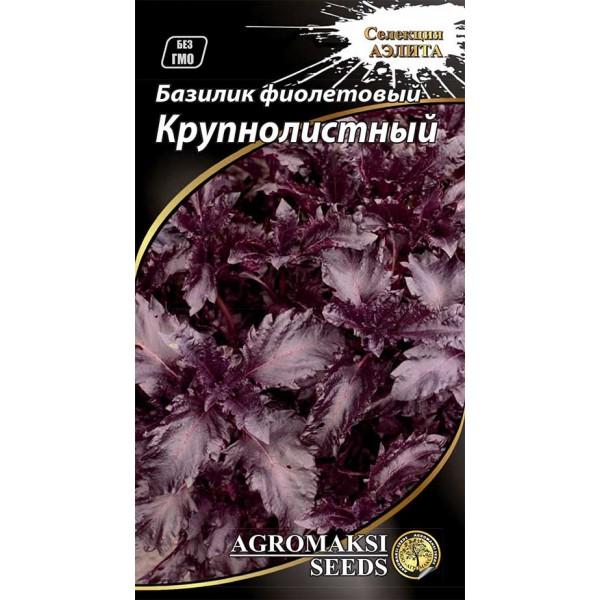 Семена базилика фиолетовый Крупнолистный, 0,3г