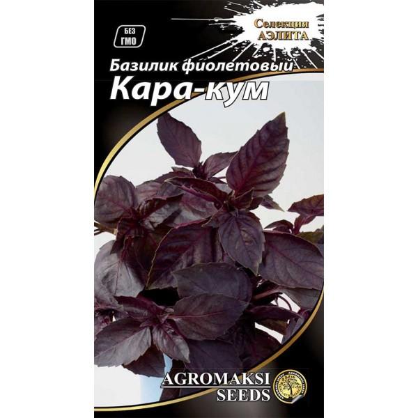 Семена базилика фиолетовый Кара-Кум, 0,3г