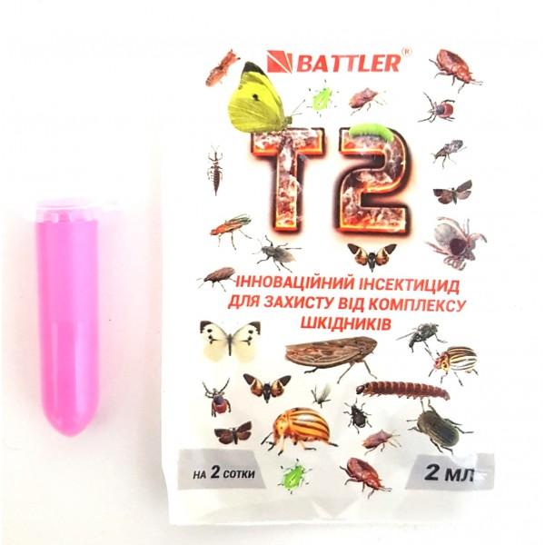 Комплекс від шкідників Т2 Battler, 2мл