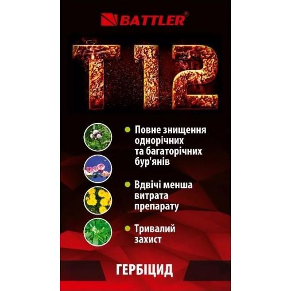 Гербицид Т12 Battler, 100мл