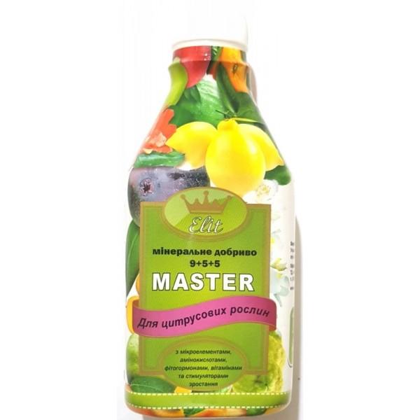 Мастер для цитрусовых, 0,3л