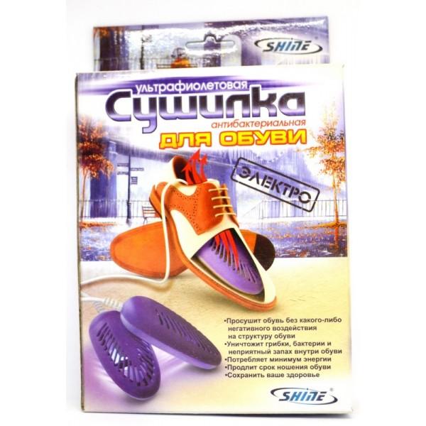 Антибактеріальна електросушарка для взуття