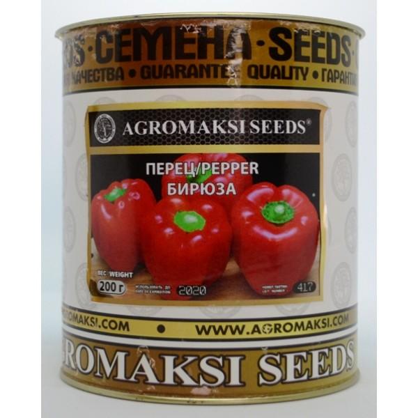 Насіння перцю солодкого Бірюза, (Росія), 0,2 кг ТМ Agromaksi