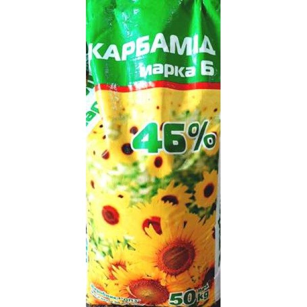 Карбамід, азотне добриво мішок 50кг