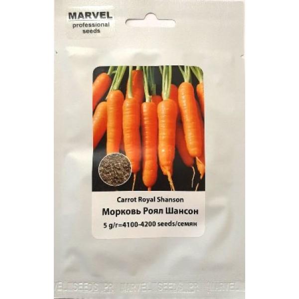 Насіння моркви Роял Шансон (Голландія), 5 м