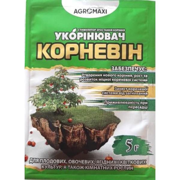 "Препарат Корневін ""Укорінювач"", 5г"