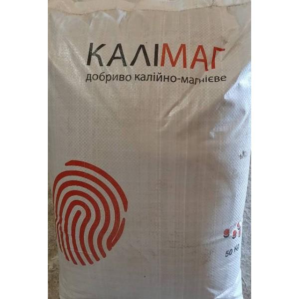 Калийно-магниевое удобрение Калимагнезия (Калимаг), мешок 40кг.
