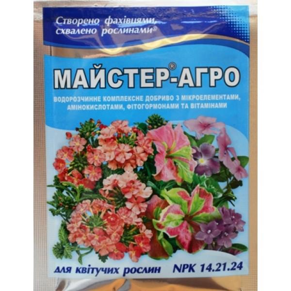 Добриво для квітучих рослин Майстер, 25г.