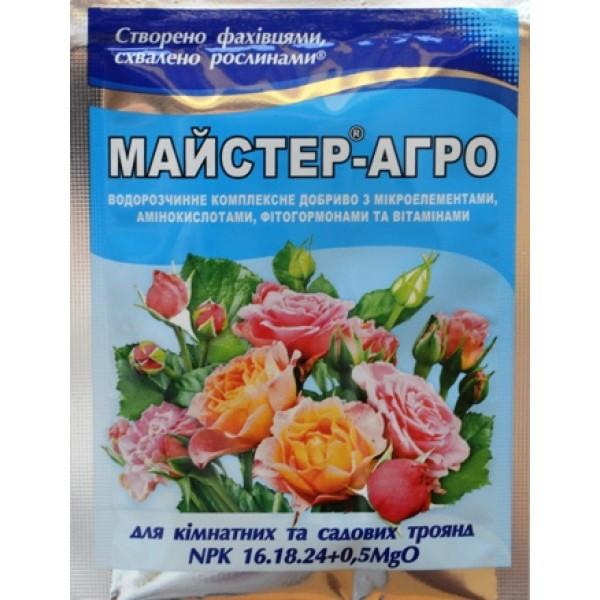 Добриво Майстер для троянд, 25г.
