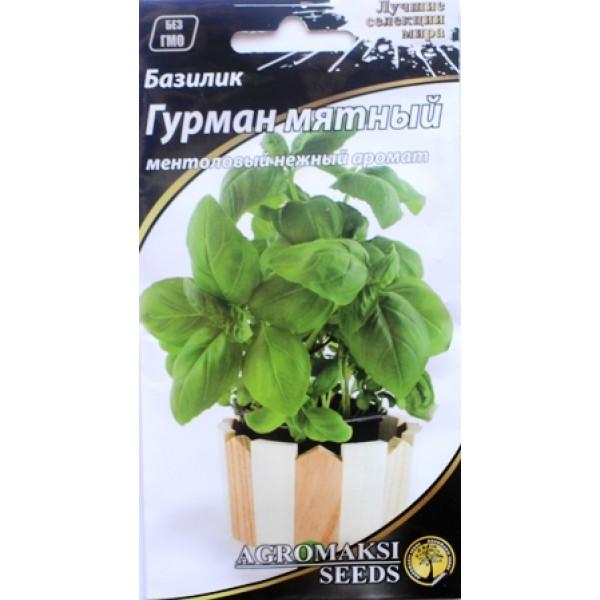 Семена базилика овощной Гурман мятный, 0,3г