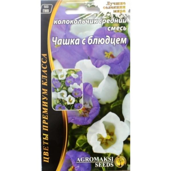 Насіння квітів Дзвіночок Чашка з блюдцем середній суміш, 0,1 г