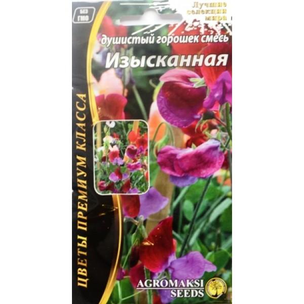 Насіння квітів Запашний горошок Вишукана суміш, 0,5 г