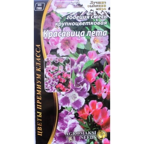 Насіння квітів Годеции Красуня літа крупноквіткова суміш 0,2 г