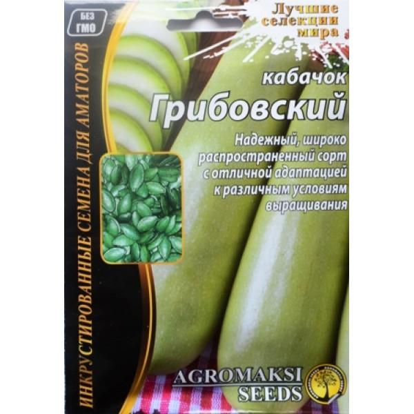 Семена кабачка Грибовский, 15г