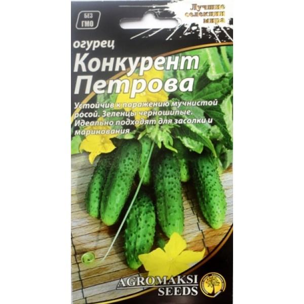 Насіння огірка Конкурент Петрова (бджолозапильний) 0,3 г