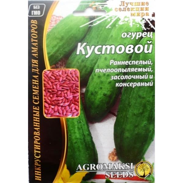 Семена огурца Кустовой, 4г