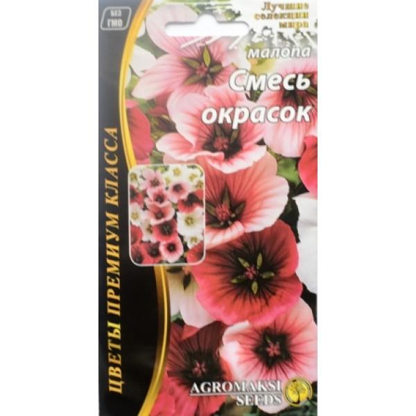 Насіння квітів Малопа Суміш забарвлень, 0,1 г