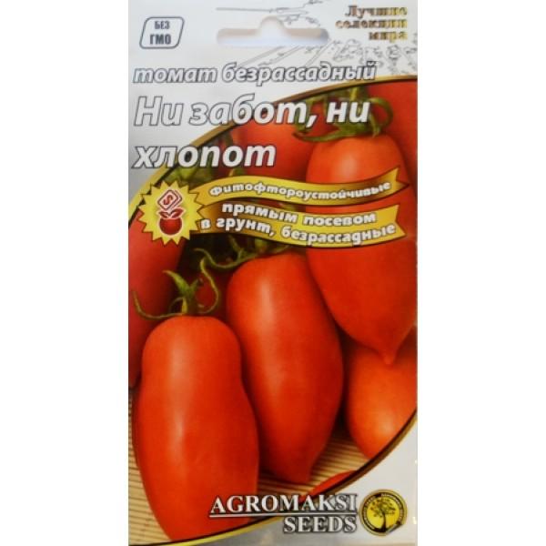 Насіння томату безрассадный Ні турбот, ні клопотів 0,4 г