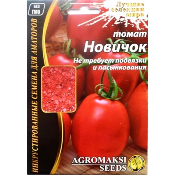 Насіння томату Новачок, 3г
