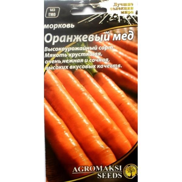 Насіння моркви Помаранчевий мед, 3г