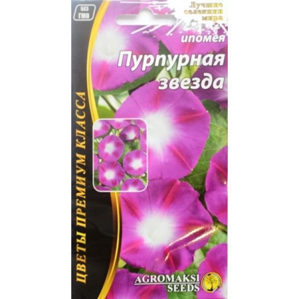 Насіння квітів Іпомея Пурпурова зірка, 1г