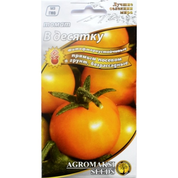 Насіння томату безрассадный В десятку, 0,4 г