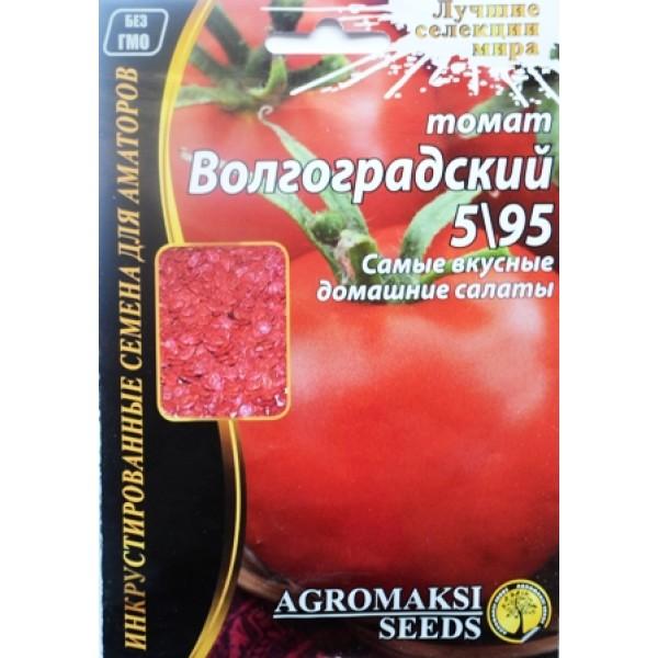 Насіння томату Волгоградський 5/95, 3г