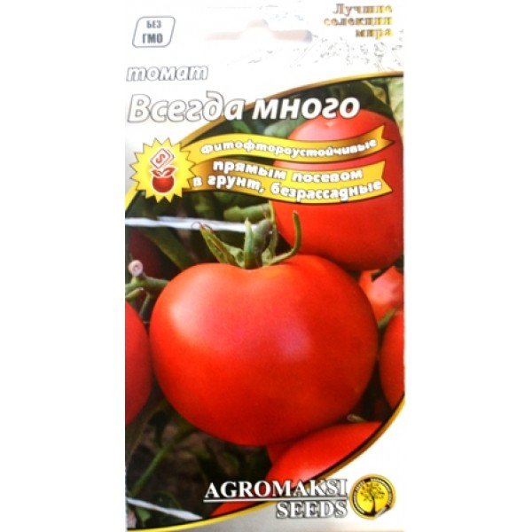 Насіння томату безрассадный Завжди багато, 0,4 г