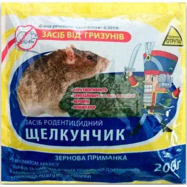 Лускунчик зерно, родентицид від мишей і щурів, 200г