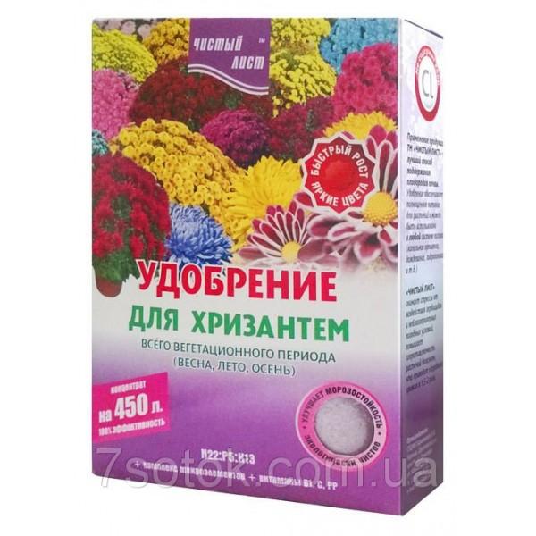 Добриво кристалічне для хризантем, 0,3 кг