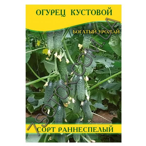 Насіння огірка Кущовий, 100 г